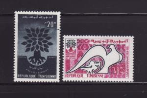 Tunisia 366-367 Set MNH World Refugee Year (B)
