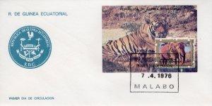 Equatorial Guinea 1976 Mi.A222 Elephant/Leopard/American Bicentennial S/S FDC