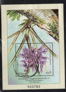 Malaysia Scott 877 Used Orchid flower souvenir sheet