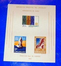 Uruguay - C267a, MNH Imperf. S/S. UNESCO. SCV - $2.50