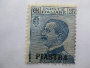 ITALY Offices in Turkish Empire General Issue, Scott 16  MINT LH