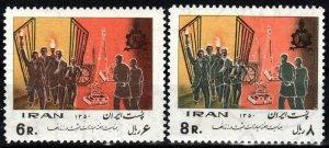 Iran #1597-8 MNH CV $5.75 (X9615)