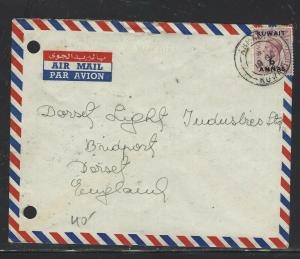 KUWAIT (PP2504B)     KGVI ON GB  6 A  A/M COVER TO ENGLAND