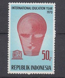 J29335, 1970 indonesia hv of set mnh #796 design