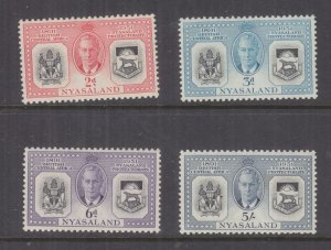 NYASALAND, 1951 Diamond Jubilee set of 4, lhm.