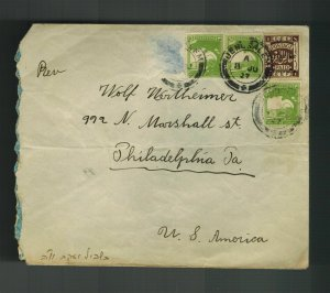 1927 Jerusalem Palestine Cover to USA Wolf Wertheimer