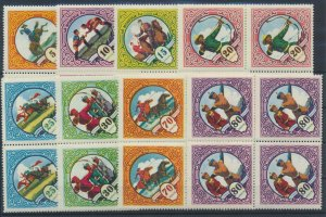 [I636] Mongolia 1959 Sport good set in bloc of 4 stamps very fine MNH