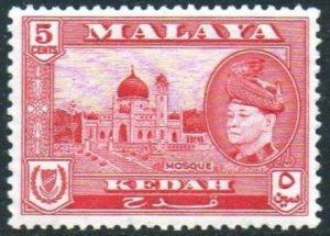 Kedah 1957 5c Alwi Mosque, Kangar MH