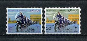 Kuwait 454-455, MNH, Issued for Traffic Day 1969. x28430