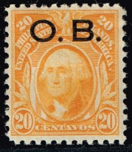 Philippines Stamp  #O12 1931 OFFICIAL STAMP MH/OG STAMP 20C