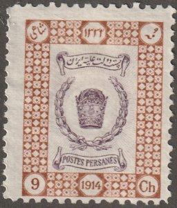 Iran/Persian Stamp, Scott# 566 used hinged, no gum,  9ch, Imperial Crown, #L-91