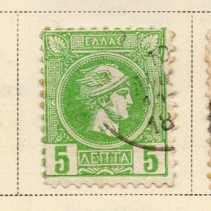 Greece 1891-92 Early Issue Fine Used 5l. 326898