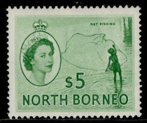 NORTH BORNEO QEII SG385, $5 emerald green, M MINT. Cat £15.