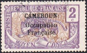 Cameroun #131 Used