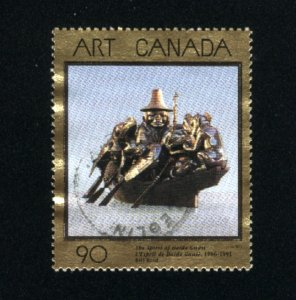 Canada #1602   -1    used VF 1996  PD
