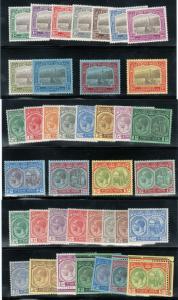 St Kitts & Nevis #24 - #36 #37 #51 (Missing #43) #52 - #63 Very Fine Mint