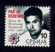 Serbia Sc# RA67 MNH Dr. Mladomir Pantelic (Postal Tax)