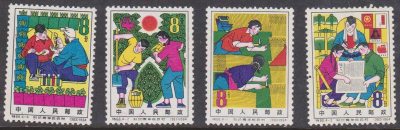 P.R.China - Scott #791-4 1964 Youth - Complete Mint Set of Four