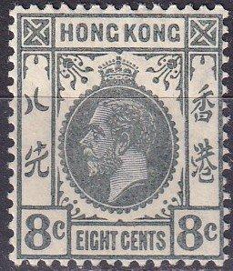 Hong Kong #113 F-VF Unused  CV $27.50  (Z9618)