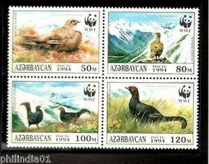 Azerbaijan 1994 WWF BLACK GROUSE Set 4 values Perforated Mint (NH)
