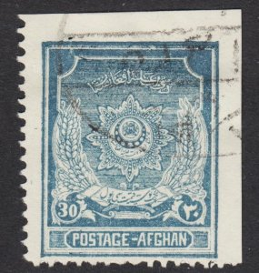 Afghanistan Scott 231 Fine used.