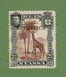 1918 Nyassa Mi#64, Sn#63, Yt#64, Sg#65, Mu#64 MH
