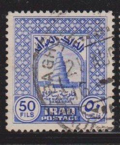 Iraq Sc#96 Used Perf 14x13.5