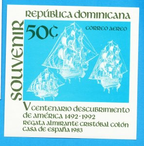 DOMINICAN REPUBLIC - SG MS 1546 - VFMNH  S/S - Christopher Columbus Ships - 1986
