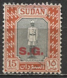 Sudan 1951: Sc. # O50; O/Used Single Stamp ,    variety world stamps
