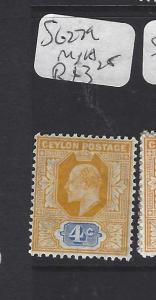 CEYLON  (P3011B)  KE    4C      SG 279   MNH