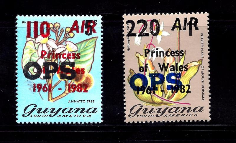 Guyana Scott #O19 & O21, unused, never hinged