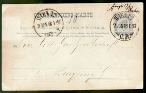 Austria: Unusual 1893 Post Card delivered via Pneumatic Express Delivery F/VF