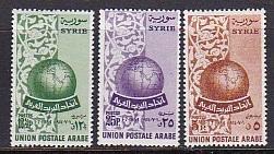 Syria 1955 Scott 389-390, C191 Arab Postal Unon MNH