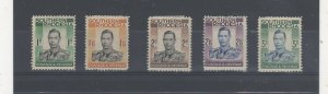 Southern Rhodesia 1937 1s to 5s MH
