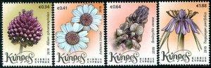 HERRICKSTAMP NEW ISSUES CYPRUS Sc.# 1290-93 Wild Flowers 2018