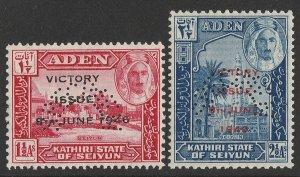 ADEN Seiyan : 1946 Victory set 1½a & 2½a, perf SPECIMEN. MNH **.