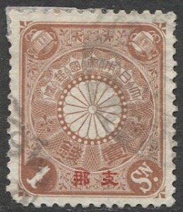 JAPAN Offices in China 1906 Sc 3  Used  F-VF, 1 sen