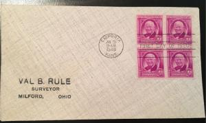 960 William Allen White, First Day cover, Good condition, Vic's Stamp Stash
