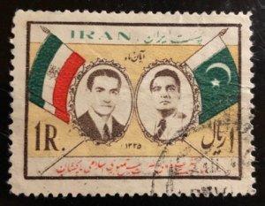 Iran Scott# 1058 Used VF LH $1.00