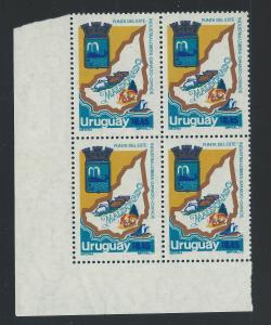 URUGUAY #1023   MNH