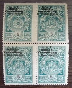 WWI MONTENEGRO - AUSTRIA - REVENUE STAMPS - BLOCK OF 4 R! yugoslavia J5