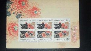 O) 2011 AZERBAIJAN, CHRYSANTHEMUM - FLOWERS - PLANT, PAINTING, MNH