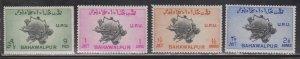 BAHAWALPUR Scott # 26-9 MH - 1949 UPU Issue #26 Perf 17 x 17.5