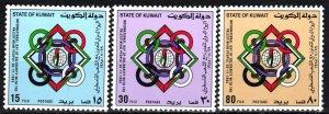 Kuwait #1001-3 MNH CV $7.25 (P591)