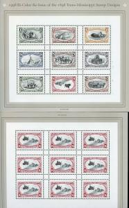 US SCOTT# 3209-10 TRANS-MISS COMPLETE SET SHEETS OF 9 STAMPS MNH AS SHOWN