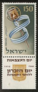 ISRAEL Scott 119  stamp w tab MNH** 1956