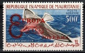 Mauritania #C16a  MNH Type 1 CV $35.00  (X2684)