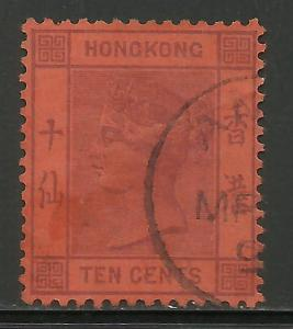 Hong Kong 1891 Scott# 44 Used