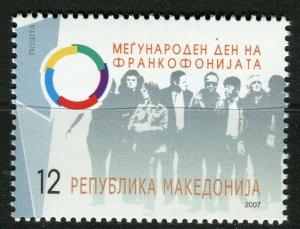 058 - MACEDONIA 2007 - International Day Of Francopphonie - MNH Set