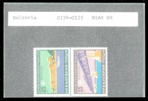 BULGARIA Sc#C134-135 Complete MINT NEVER HINGED Pair
